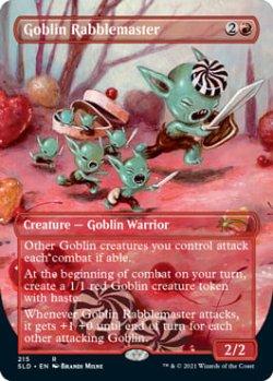 画像1: ゴブリンの熟練扇動者/Goblin Rabblemaster (SLD)