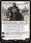 黒き剣のギデオン/Gideon Blackblade (SLD)《Foil》