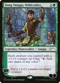 野生造り、ジアン・ヤングー/Jiang Yanggu, Wildcrafter (SLD)《Foil》