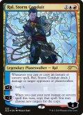 嵐の伝導者、ラル/Ral, Storm Conduit (SLD)《Foil》