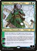 伝承の収集者、タミヨウ/Tamiyo, Collector of Tales (SLD)《Foil》