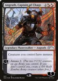 混沌の船長、アングラス/Angrath, Captain of Chaos (SLD)《Foil》