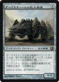 ダークスティールの巨大戦車/Darksteel Juggernaut (SOM)《Foil》