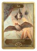 コウモリ/Bat (CLASSIC ART TOKEN CLASSIC)