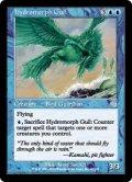 ハイドロモルフのカモメ/Hydromorph Gull (TOR)《Foil》