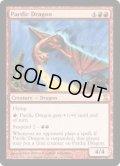 パーディック山のドラゴン/Pardic Dragon (TSP)《Foil》