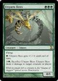 ウンヤロ蜂/Unyaro Bees (TSP)《Foil》