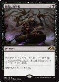悪魔の教示者/Demonic Tutor (UMA)《Foil》