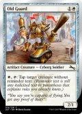 老害な守護者/Old Guard (UST)