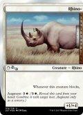 サイ|/Rhino-| (UST)