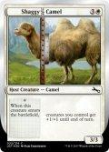 毛深い|ラクダ/Shaggy|Camel (UST)