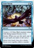 カラスの嵐雲/Crow Storm (UST)