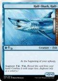 半鮫半|/Half-Shark, Half- (UST)