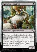 クスクス笑うリス/Snickering Squirrel (UST)