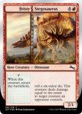 喧嘩好きな|ステゴサウルス/Feisty|Stegosaurus (UST)