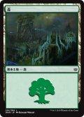 森/Forest【Ver.3】(WAR)