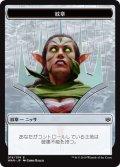紋章【ニッサ】/Nissa Emblem (WAR)