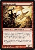 竜使いののけ者/Dragonmaster Outcast (WWK)《Foil》