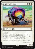 突き刺すケラトプス/Goring Ceratops (XLN)《Foil》