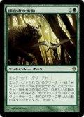 捕食者の衝動/Predatory Urge (ZEN)