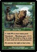 熊人間/Werebear (ODY)