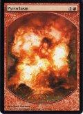 紅蓮地獄/Pyroclasm (MPR)