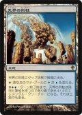 天界の列柱/Celestial Colonnade (WWK)