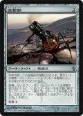 迫撃鞘/Mortarpod (MBS)