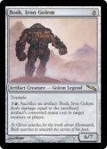 鉄のゴーレム、ボッシュ/Bosh, Iron Golem (MRD)