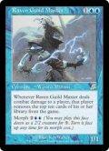 レイヴンギルドの師匠/Raven Guild Master (SCG)