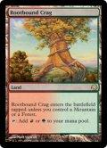 根縛りの岩山/Rootbound Crag (H09)