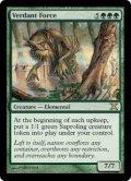 新緑の魔力/Verdant Force (10E)