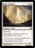 前兆の壁/Wall of Omens (CMD)