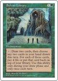 森の知恵/Sylvan Library (5ED)
