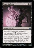 応報の罠/Nemesis Trap (CMD)