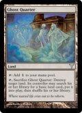 幽霊街/Ghost Quarter (DIS)