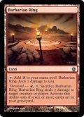 蛮族のリング/Barbarian Ring (PD2)