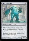マイアの処罰者/Myr Enforcer (MRD)