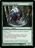 棘投げの蜘蛛/Stingerfling Spider (DDJ)