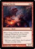 小悪魔の一団/Gang of Devils (DDK)