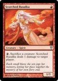 焼け焦げたルサルカ/Scorched Rusalka (DDK)