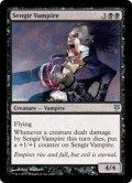 センギアの吸血鬼/Sengir Vampire (DDK)