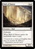 前兆の壁/Wall of Omens (DDK)