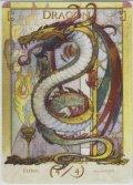 ドラゴン/Dragon (Terese Nielsen Token)《Foil》